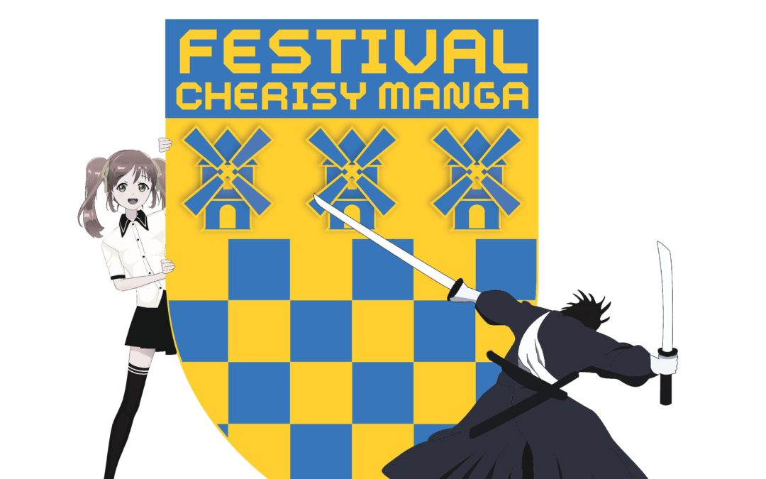 Une grande première : Le festival Manga de Chérisy le 6 octobre prochain